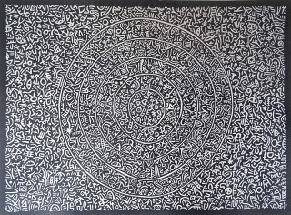 Linocut.  Edition100. 30.0cm x 40.8cm