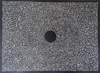 Linocut. Edition 5. 30.0cm x 40.8cm