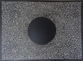 Linocut.  Edition 5. 30.0cm x 40.8cm.