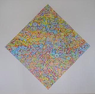 Coloured Pencil. 35.0cm x 35.0cm